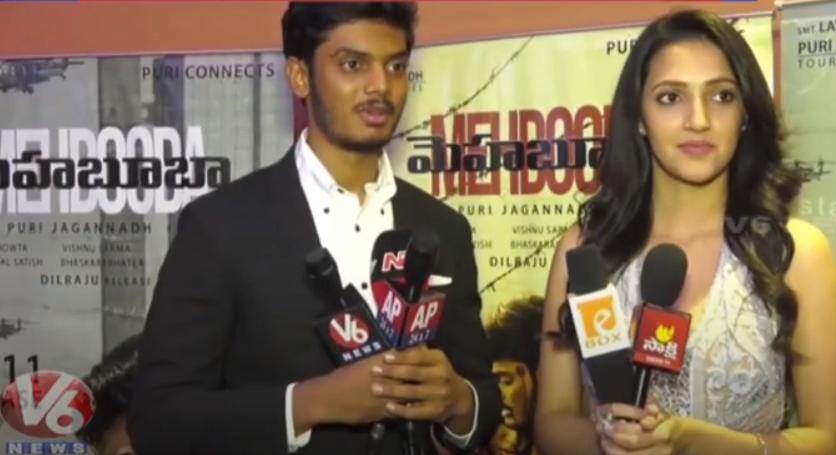 Neha Shetty and actor Aakash Puri